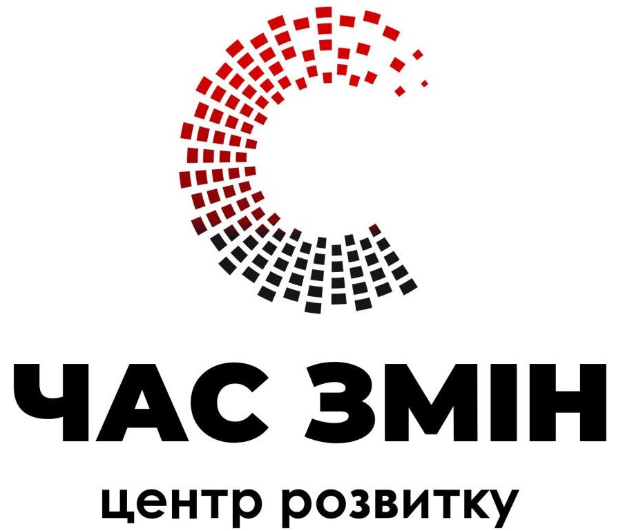 ЧАС ЗМІН - Development Center